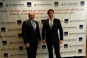 Российско-Корейский диалог по экономическому сотрудничеству