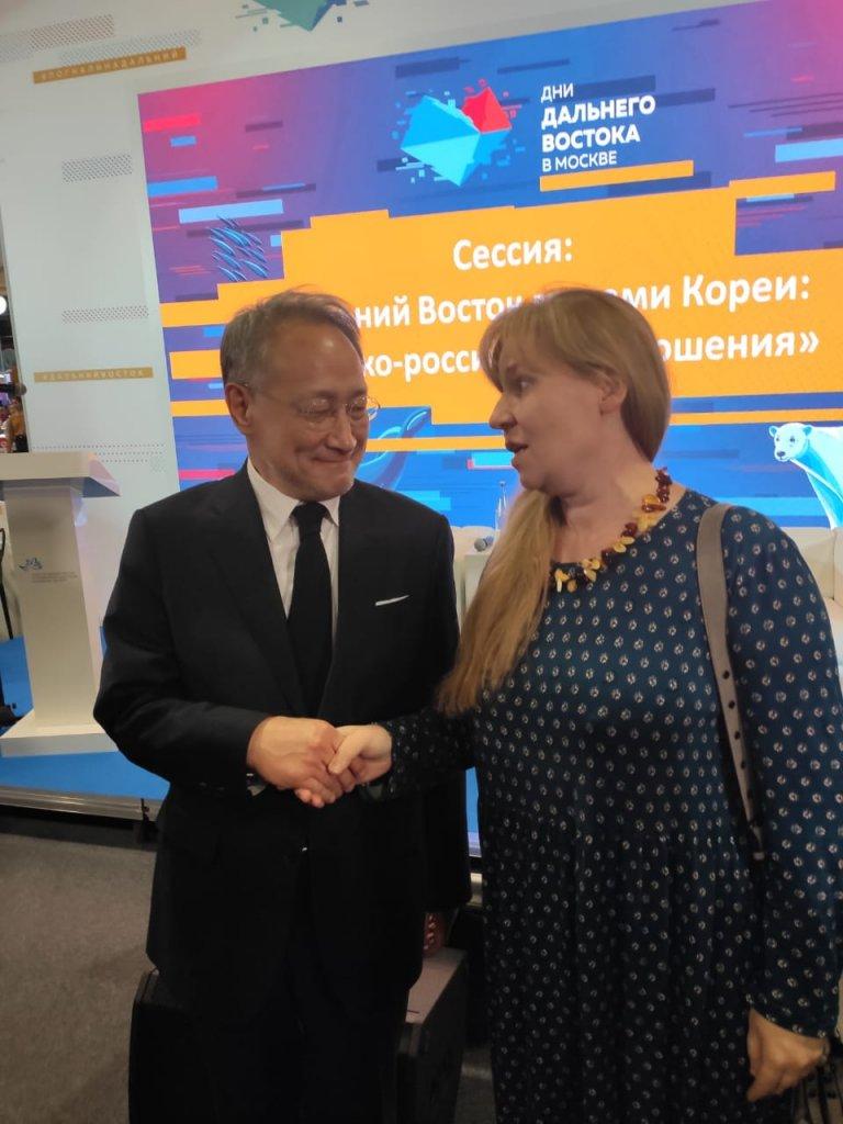 Исполнительный директор Делового Совета Кулик Лилия  на встрече с Чрезвычайным и Полномочным Послом Республики Корея в РФ Ли Сокпэ