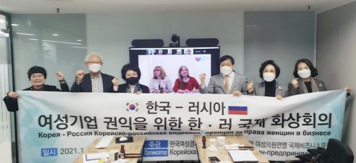 28 января Корейский Деловой Совет совместно с Союзом Женских Сил провел международную онлайн-встречу: «Мост дружбы Россия — Корея: перспективы сотрудничества».